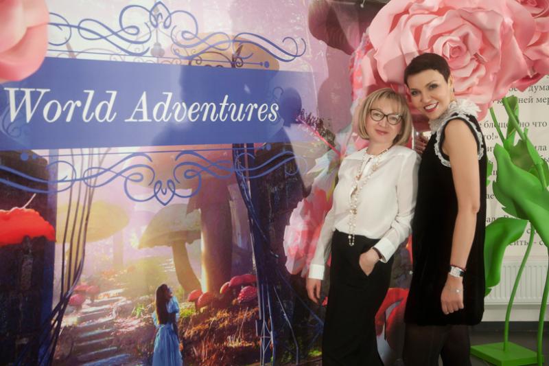 World Adventures