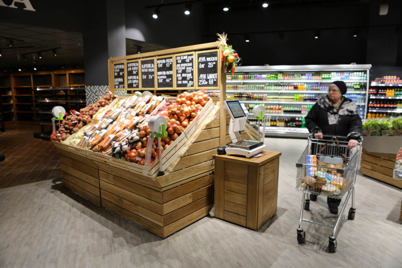 Супермаркеты Я Любимый