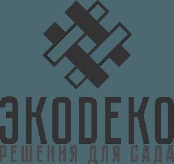 ПК ЭкоДеко